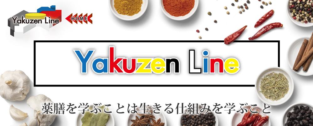 薬膳Line・SHOP